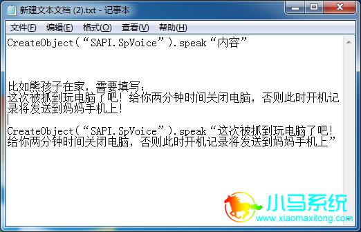 "代码输入:CreateObject(""SAPI.SpVoice"").speak""内容"""