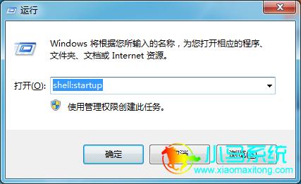 "Win+R打开""运行"",并输入:shell:startup"