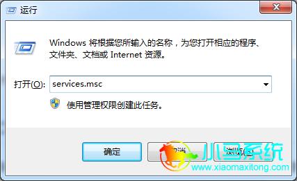 打开运行,输入:services.msc