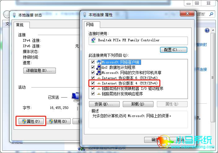 """双击""""Internet 协议版本 4(TCP/IPV4)"""""""