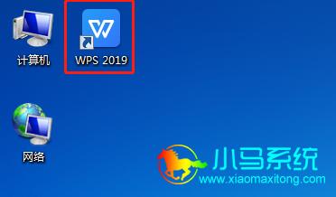 WPS 2019
