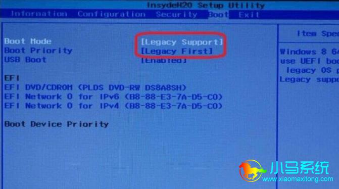 Legacy引导模式