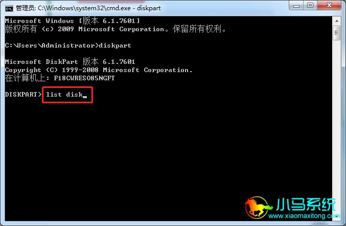继续输入:list disk并按下回车键