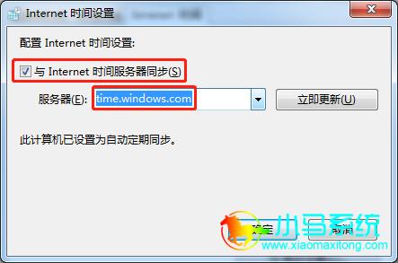 选择:time.windows.com