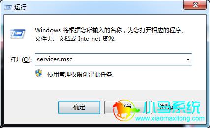 Win+R打开运行,并且输入services.msc