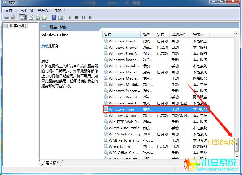 """找到""""windows time""""选项"""