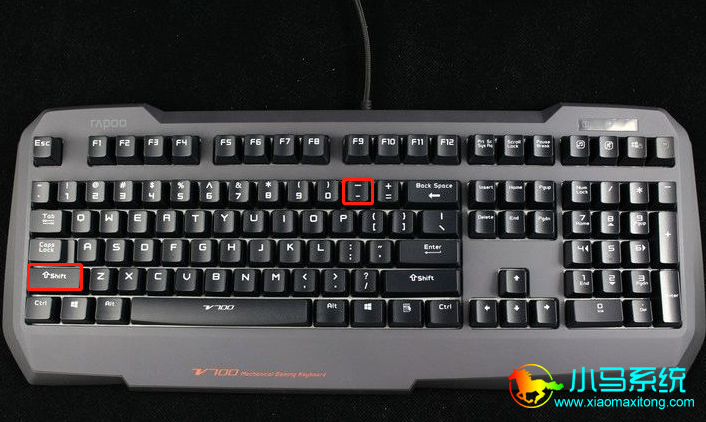按shift+数字0旁边的横线键