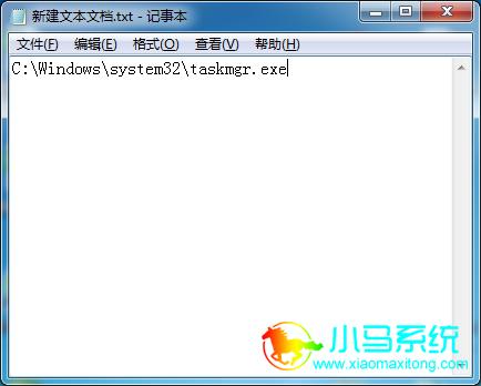 打开记事本输入:C:Windowssystem32askmgr.exe