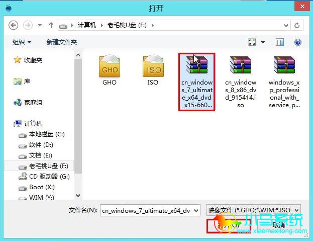 择后缀有带iso的Windows系统镜像文件