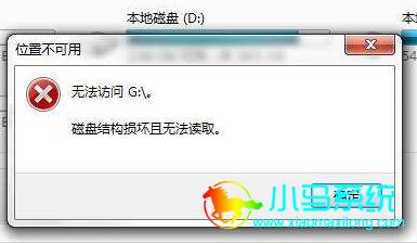 用DiskGenius软件恢复U盘数据
