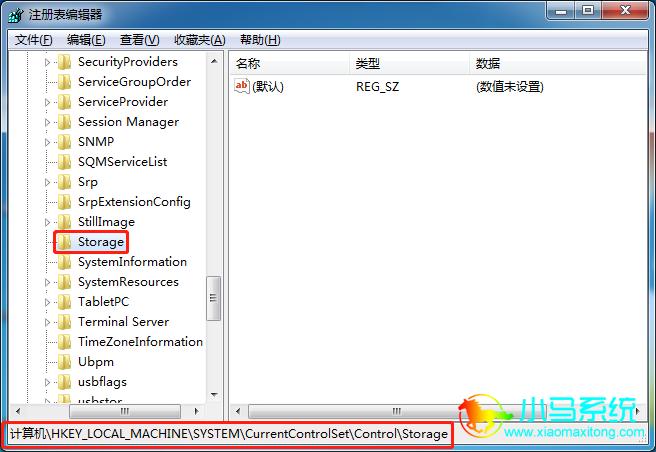依次打开注册表的选项:HKEY_LOCAL_MACHINE、SYSTEM、CurrentControlSet、Control、Storage