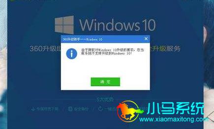 不是微软买的Windows10是不是正版