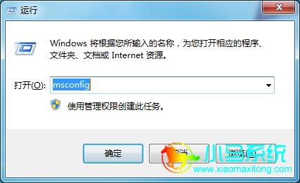 输入命令:msconfig
