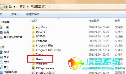 """找到""""Users""""文件"""