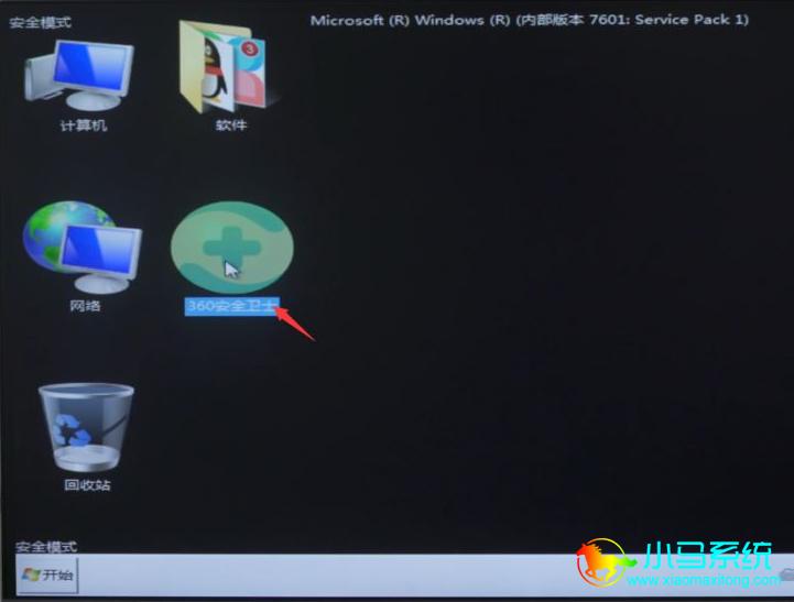 电脑开机黑屏,除了重装系统还有什么办法?