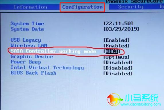 如何用固态重装电脑系统?
