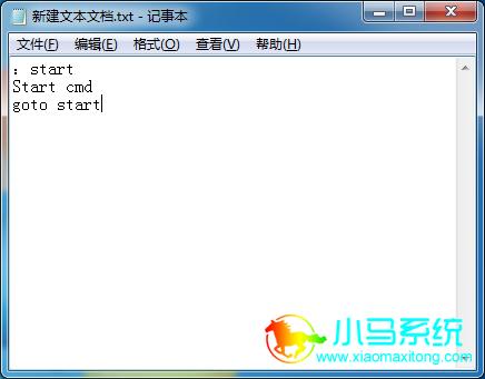 输入: :start Start cmd goto start,之后保存在桌面