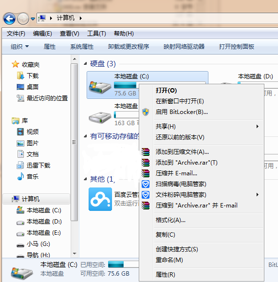 <b>windows.old文件删除有哪些妙招</b>