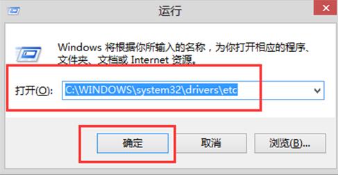 如何在Win8系统中关闭系统自带的广告