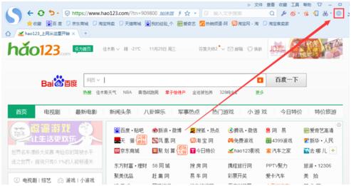 分享搜狗瀏覽器翻譯文字