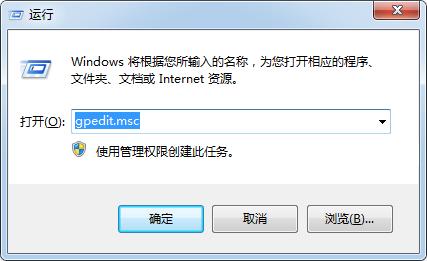 Win7怎么提高上网的速度