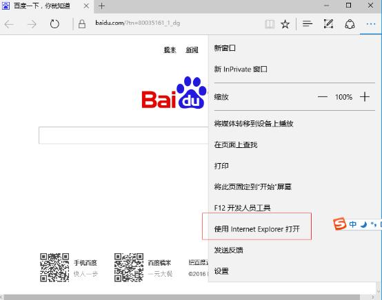 <b>如何设置win10IE浏览器的字体</b>