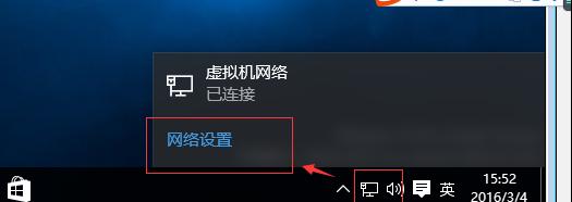 <b>Win10操作系统如何查看流量使用情况</b>