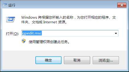 <b>Win7系统怎么禁止别人修改桌面</b>