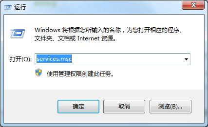 <b>别让 mscorsvw.exe进程拖垮你的CPU</b>