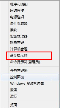 <b>win8没有路由器怎样建立WiFi信号?</b>