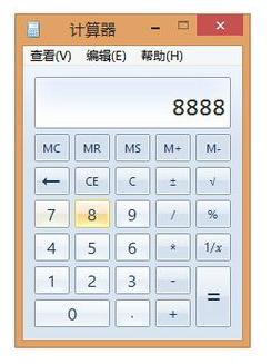 如何使用win8快速调出计算器应用?