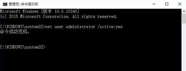 系统出错总是自动打开账户界面怎么办?