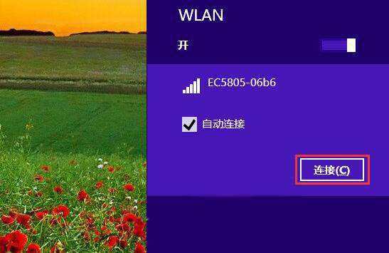 win8的新界面中如何快速链接无线网络?