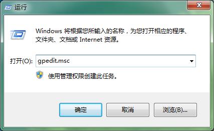 如何在关闭计算机时不弹出警示?