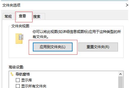 win10中如何修改文件显示模式?