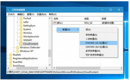 如何修复win10中软件安装的缺陷?