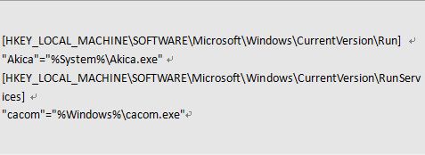 藏在深处的病毒文件怎么清除