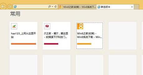 怎样查看win8和WP系统的共享文件