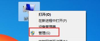 教你快速搞定局域网0x800704cf的系统故障