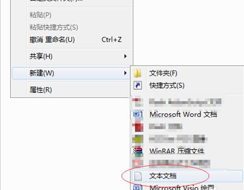 win7换TXT文本字体有啥小窍门?