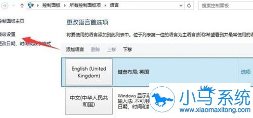 【电脑重装系统】小白一键重装系统软件V1.0.4纯净版