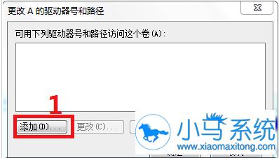 win7存在异常的硬盘图标怎么办 Windows 7专论坛图片