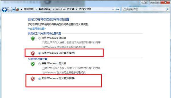 windows已阻止此软件因为无法验证发行者,Win7系统如何解决?