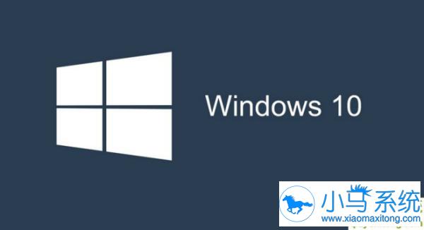 Win10关闭开机检测硬盘的方法