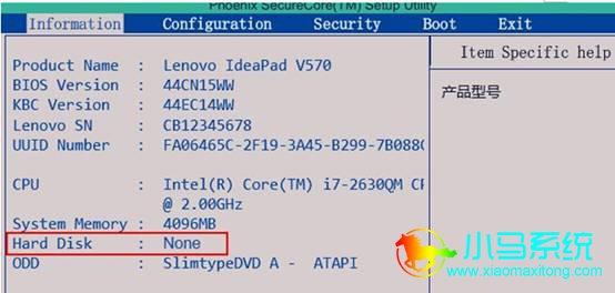 """ɔ™è¯¯ Error Loading Operating System ȧ£å†³æ–¹æ³• Å°é©¬ä¸€é""""®é‡è£…系统"""