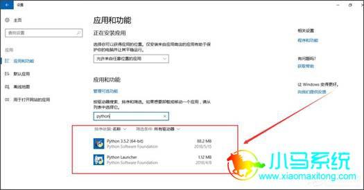 """怎样注册网站域名_""""Python 0x80070643安装时发生严重错误""""_小马一键重装系统"""